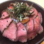 黒毛和牛sengen(せんげん)のローストビーフ丼 水木金はホルモン食べ放題も【名古屋・浅間町】