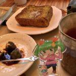 国際センター駅すぐの喫茶「ピーストチャ」でおかわり自由の急須の日本茶でほっ【名古屋・名駅・国際センター】