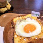 木漏れ日感じる「大須の森カフェ コダマ」で目玉焼き乗せフレンチトースト【名古屋・大須】