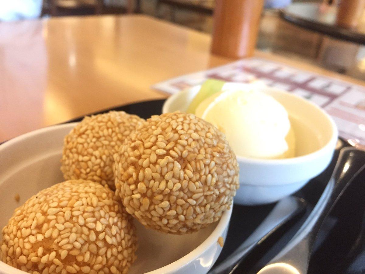 おいでよ名古屋の食べ歩きログ