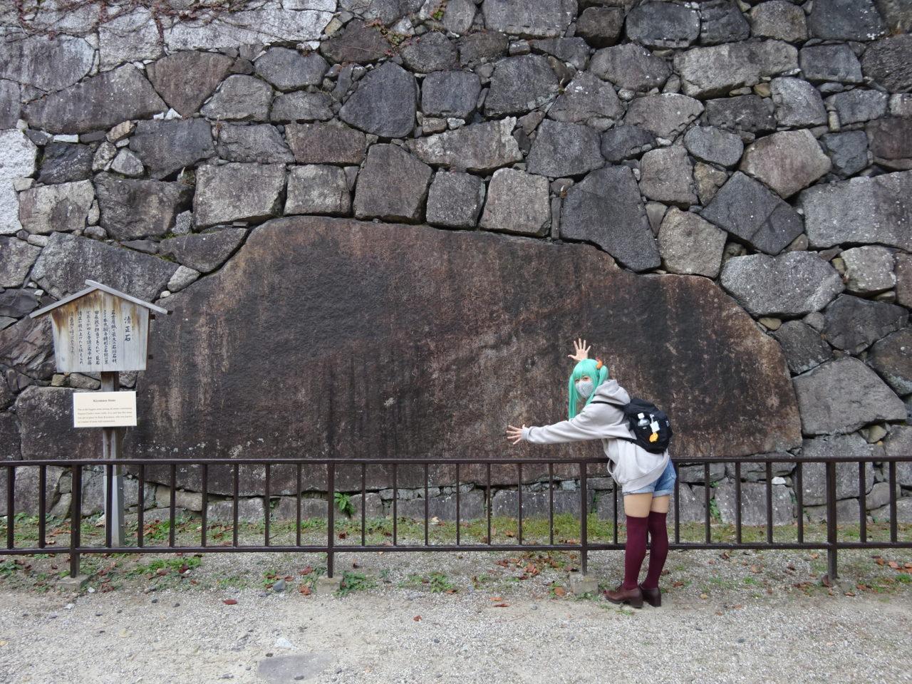加藤清正公の石垣
