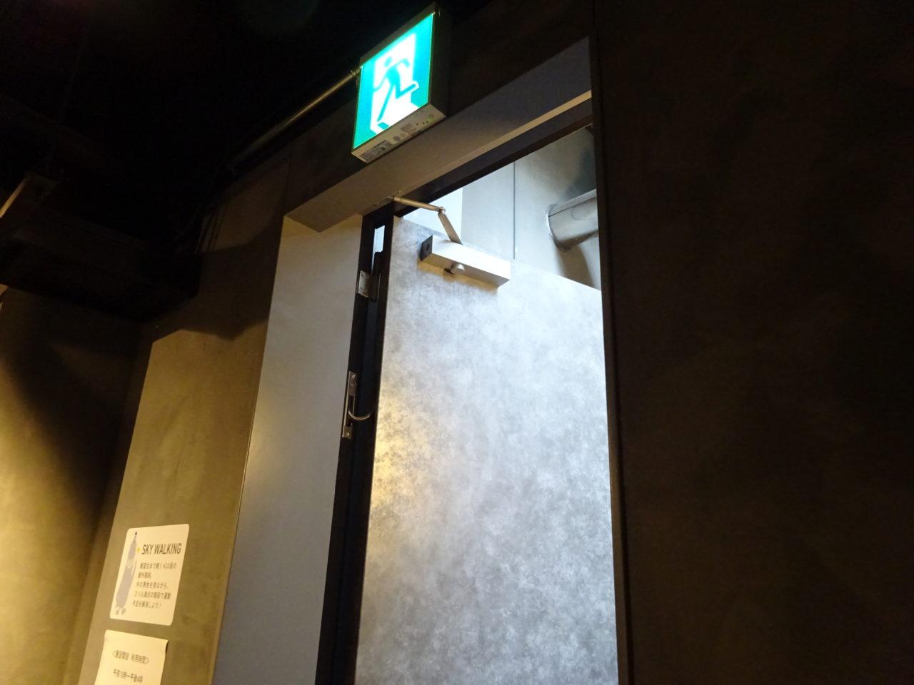 テレビ塔階段コースのはじまり