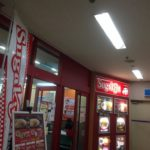 鶴舞公園図書館の地下や愛知県図書館の上にもスガキヤがあるって知ってた??