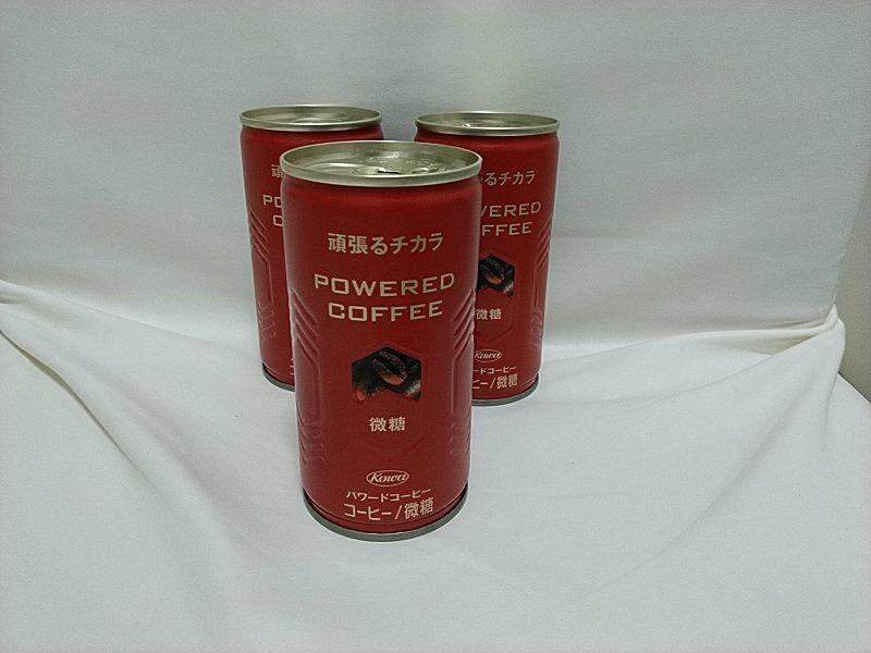 パワードコーヒー