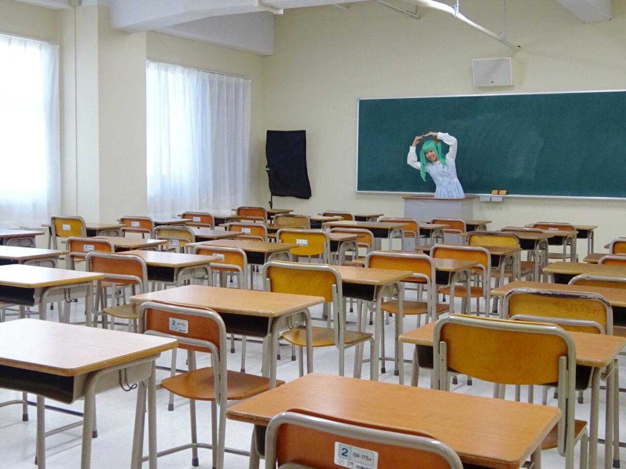 本物の教室レンタル