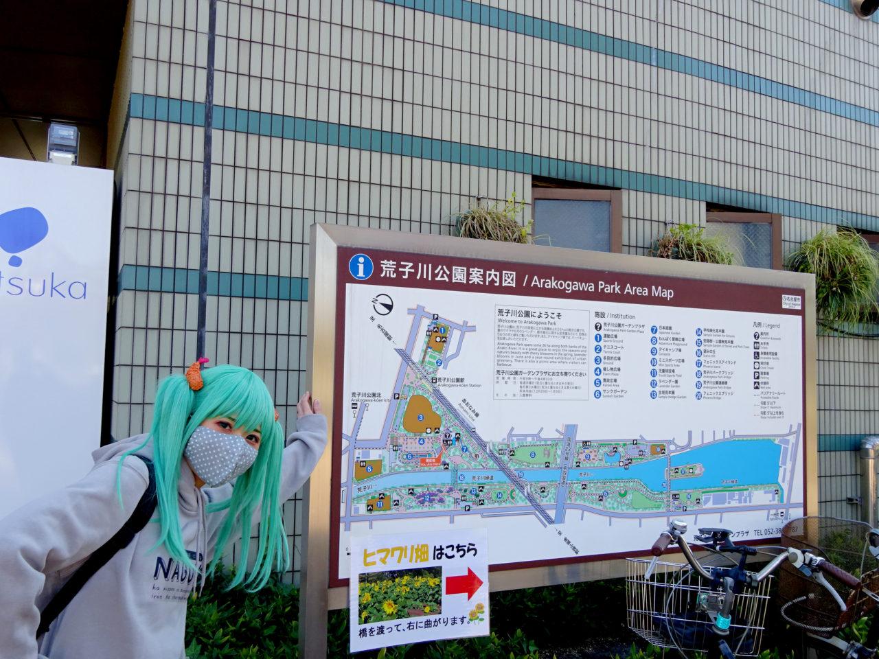 荒子川公園マップ