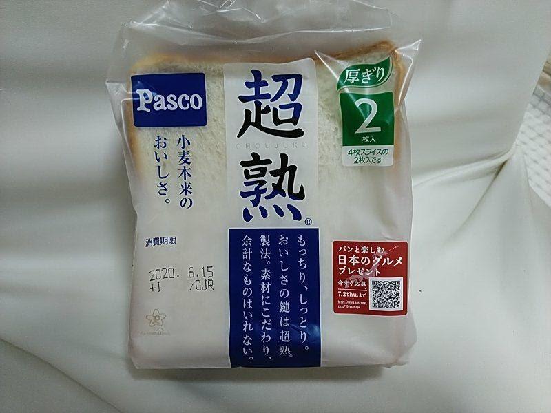 Pascoを代表する食パン・超熟