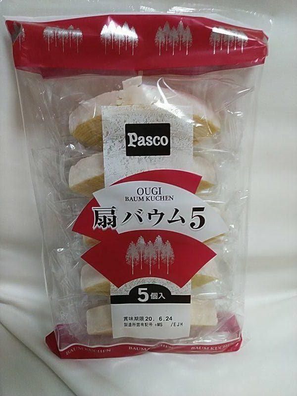 Pascoのバームクーヘン「扇バウム」