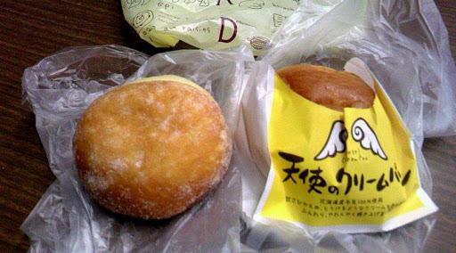 エピシェールクリームパン
