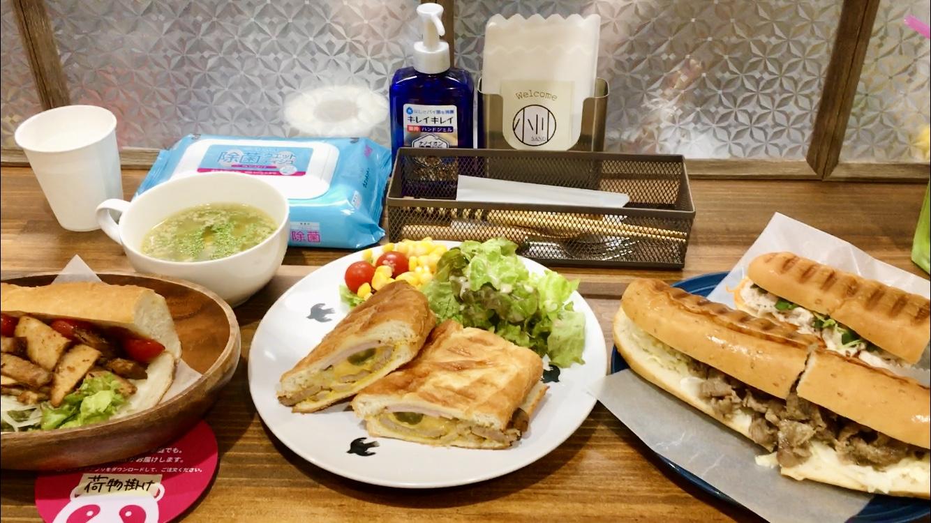 大須のサンドイッチ