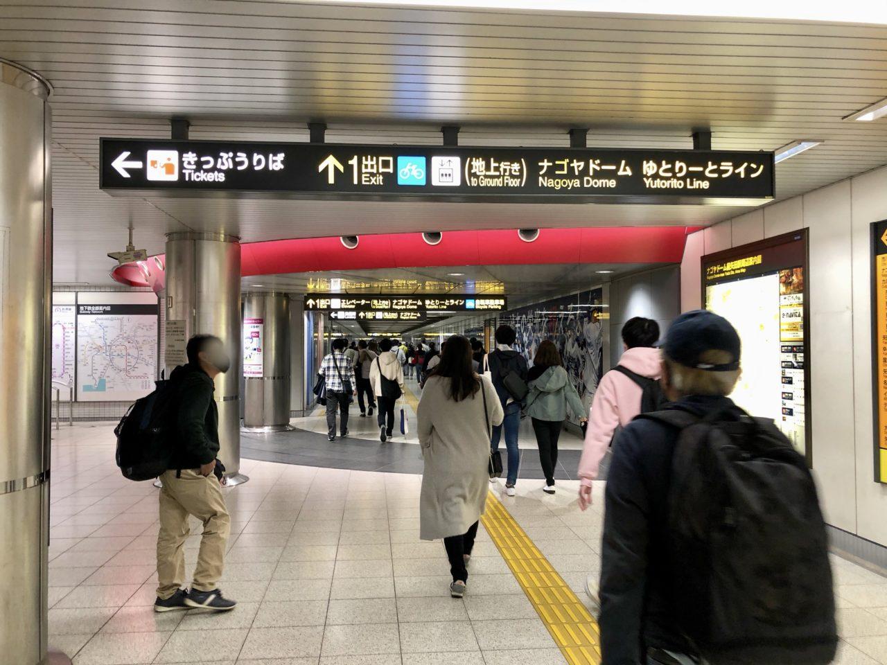 ナゴヤドーム前矢田駅構内