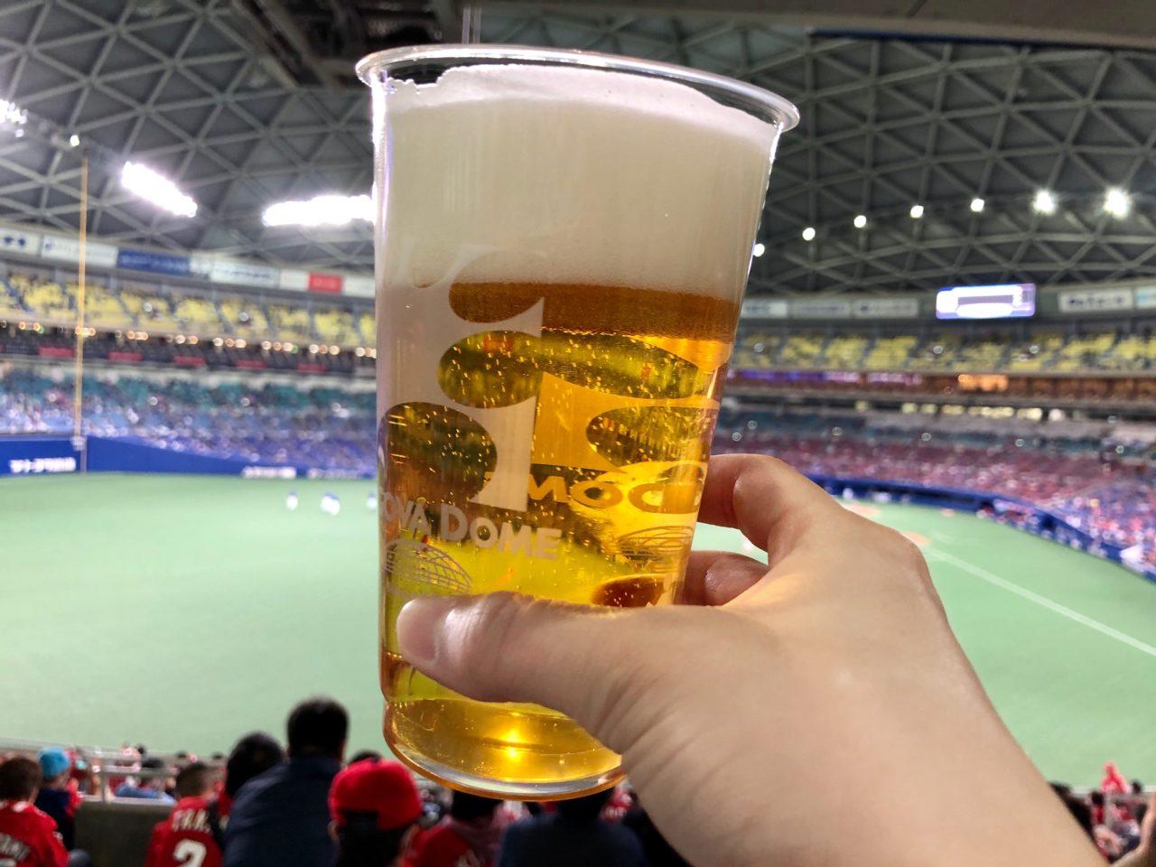 ナゴヤドームビール