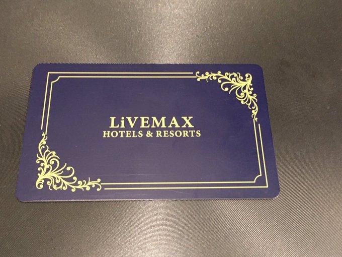 リブマックスのカードキー