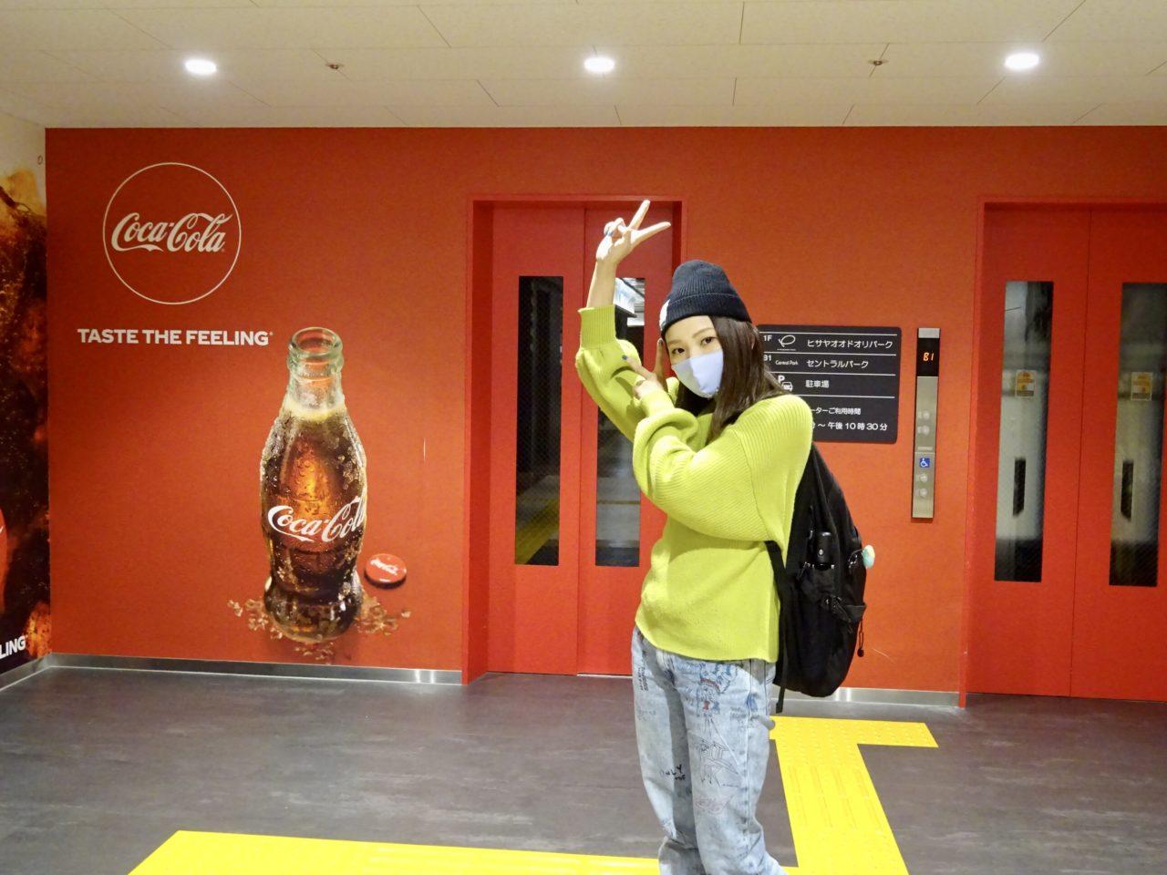 コカコーラエレベーター