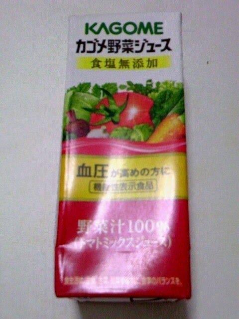 普通の野菜ジュース