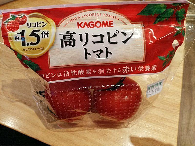 カゴメ高リコピントマト