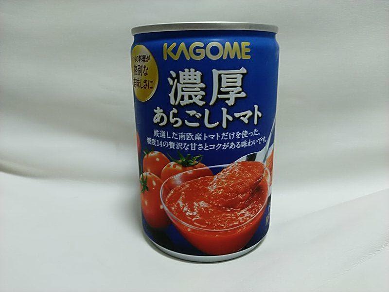 濃厚あらごしトマト缶