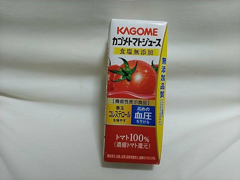定番トマトジュース