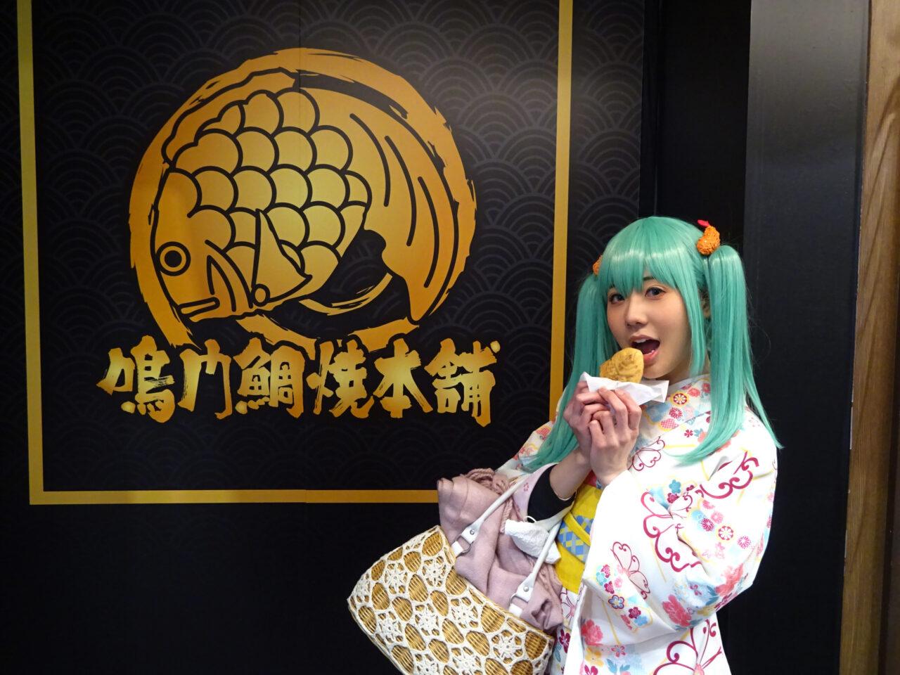 鳴門鯛焼本舗大須店