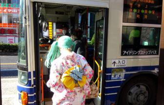 名古屋市営バス