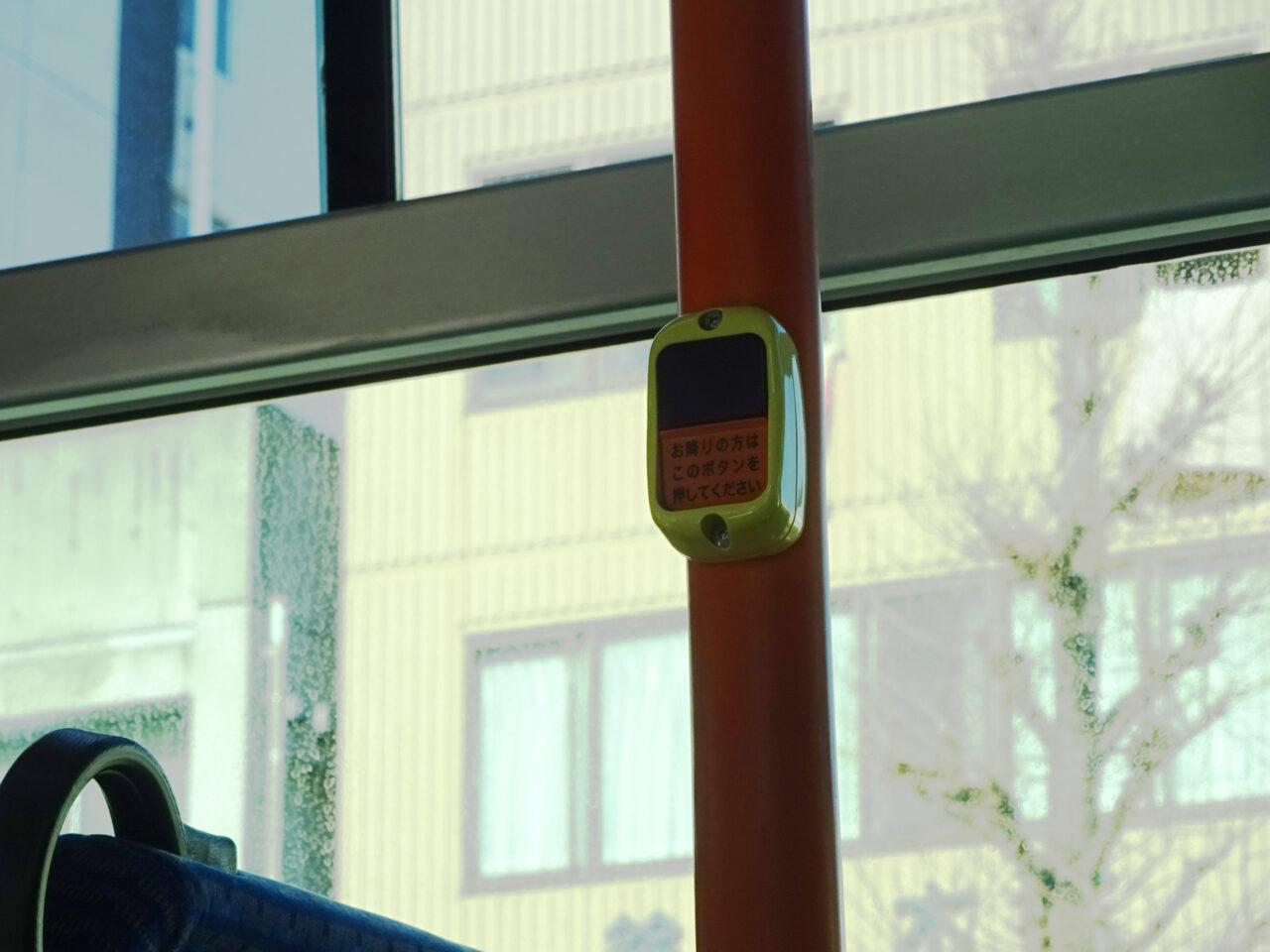 名古屋市営バス降車ボタン