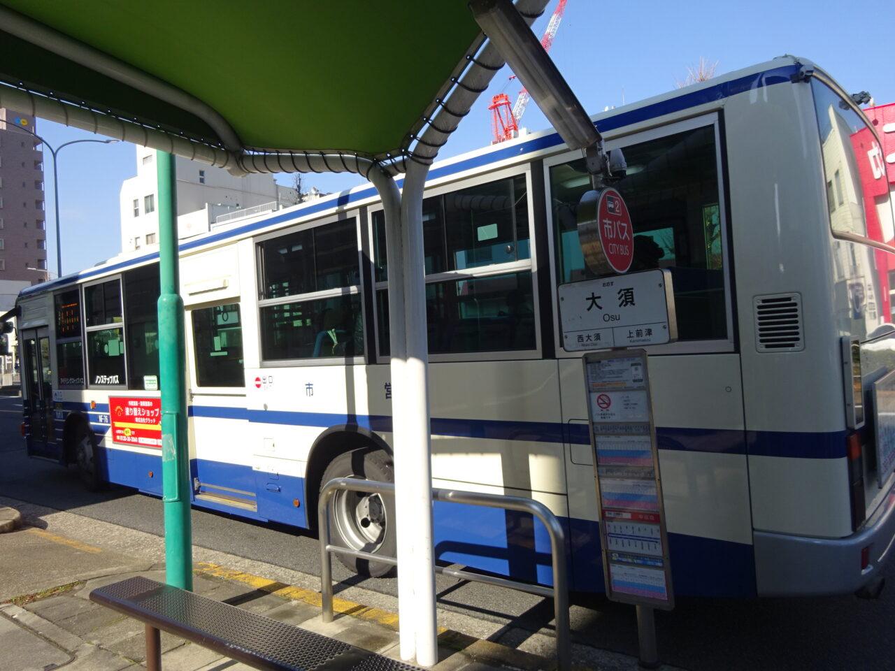 名古屋市バスの乗り方