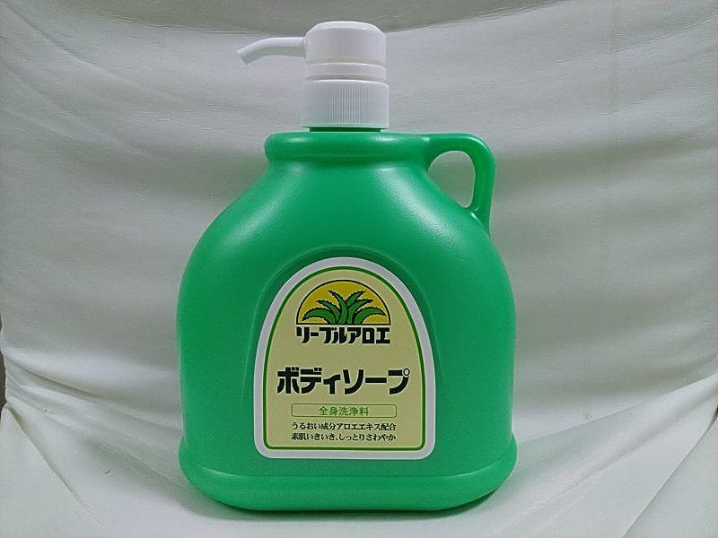 日本初のボトル式ボディソープ