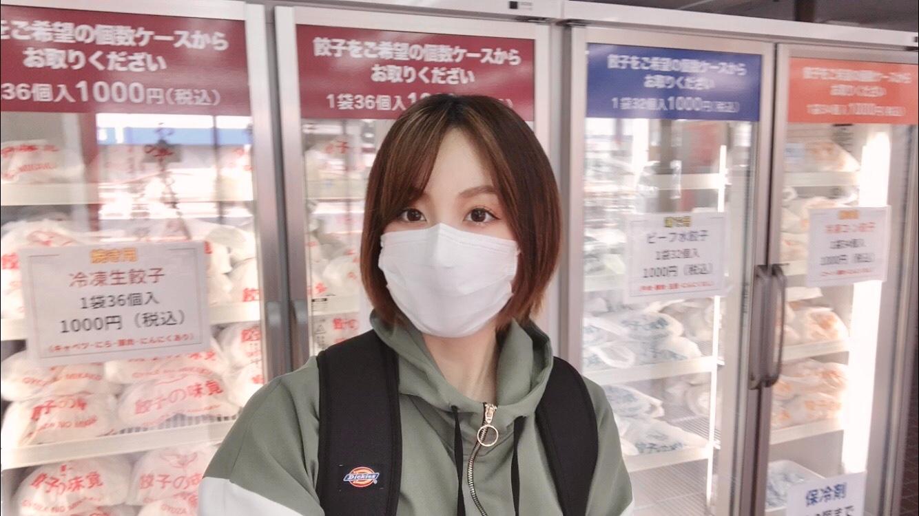 餃子の味覚店内