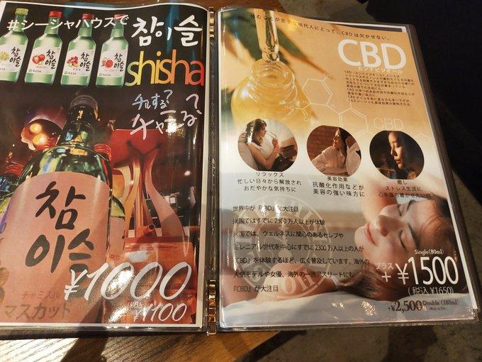 名古屋CBD取扱店舗
