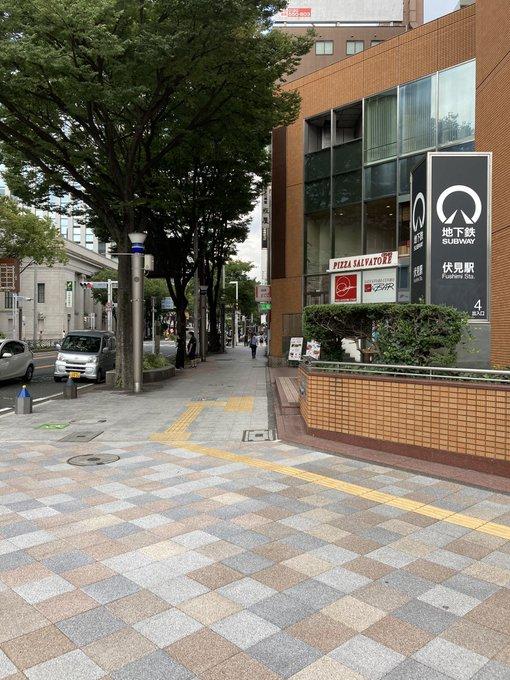 伏見駅4番出口